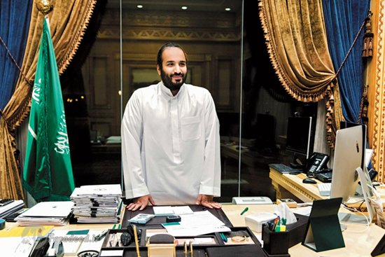 ولیعهد جدید عربستانمحمد بن سلمان