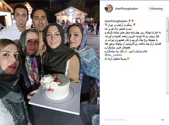 جشن تولد مجری شبکه خبر در کنار همسرش+عکس