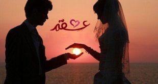عشق زندگی ام را چگونه صدا بزنم؟