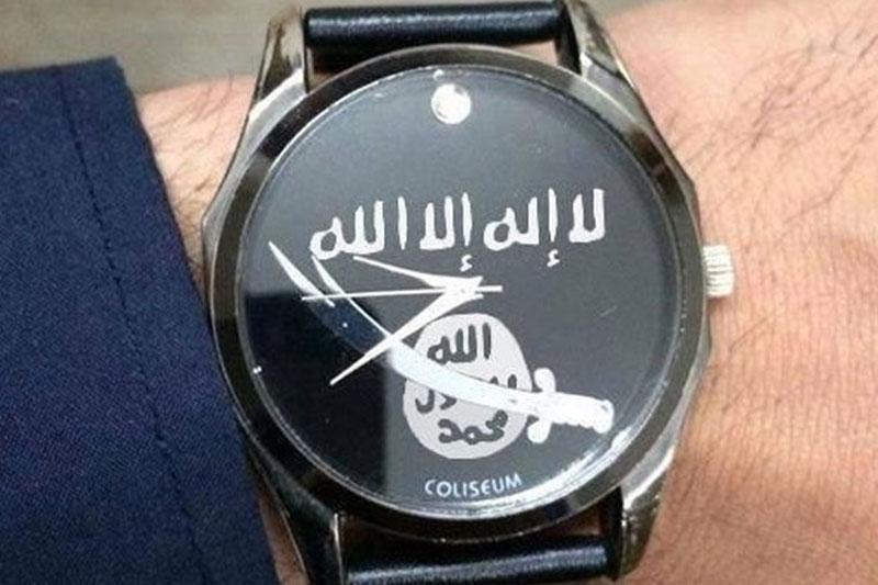 ساعت مچی داعش ها