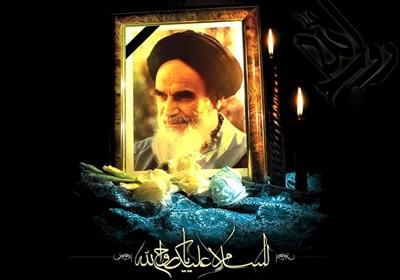 اس ام اس تسلیت سالگرد ارتحال امام خمینی(ره)