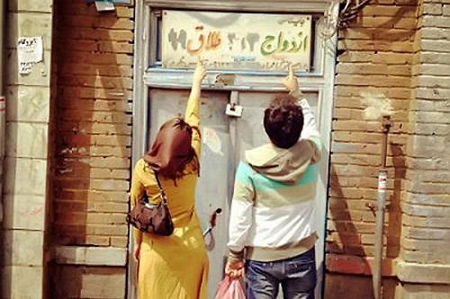 اصلی ترین دلیل طلاق در ایران چیست؟