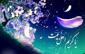 اس ام اس ولادت امام حسن مجتبی 96