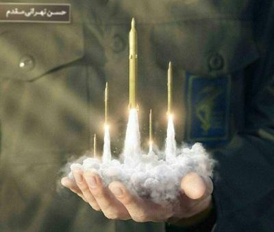 قدرتنمایی موشکی ایران