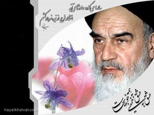 عکس در مورد رحلت امام