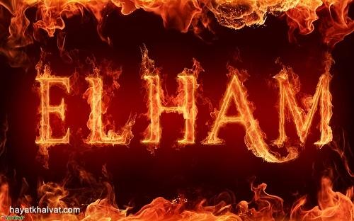 اسم پروفایل الهام , اسم پروفایل elham