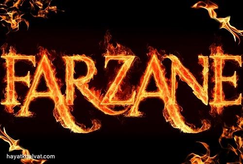 اسم پروفایل فرزانه , اسم پروفایل farzane
