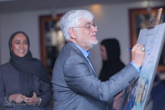 محمدرضا عارف در اکران خصوصی فصل نرگس