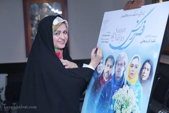 زهرا اشراقی در اکران خصوصی فیلم فصل نرگس