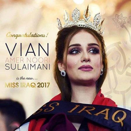 ملکه زیبایی عراق
