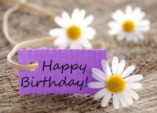 عکس زیبا پروفایل برای روز تولد ، تولدم مبارک ، پروفایل روز تولد