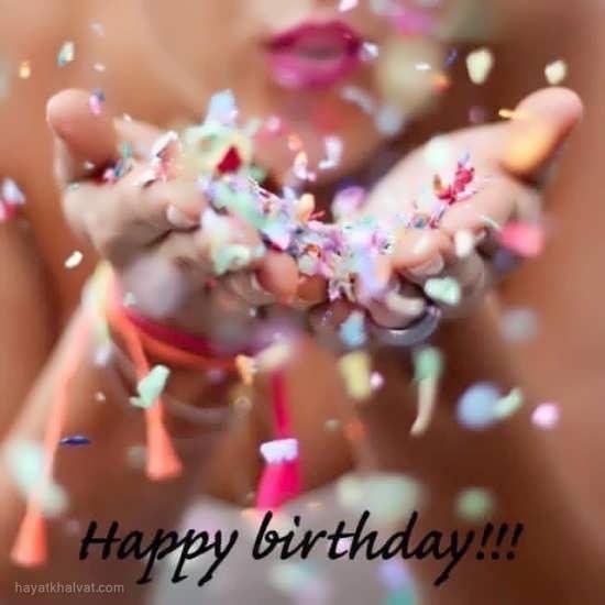 عکس زیبا برای تبریک تولد ، عکس پروفایل روز تولد