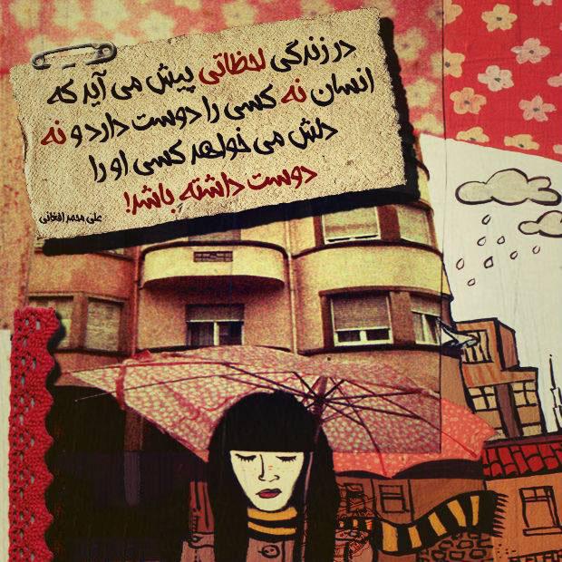 عکس نوشته عاشقانه فانتزی