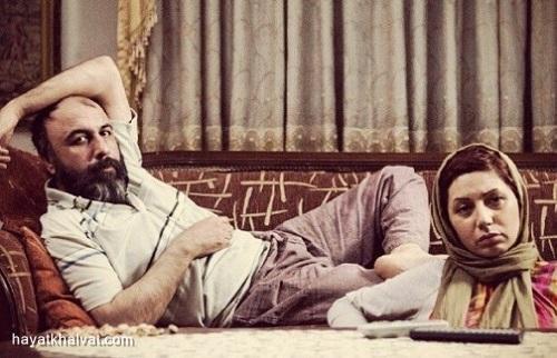 عکس های رضا عطاران و همسرش