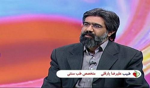 دکتر علیرضا یارقلی متخصص طب سنتی