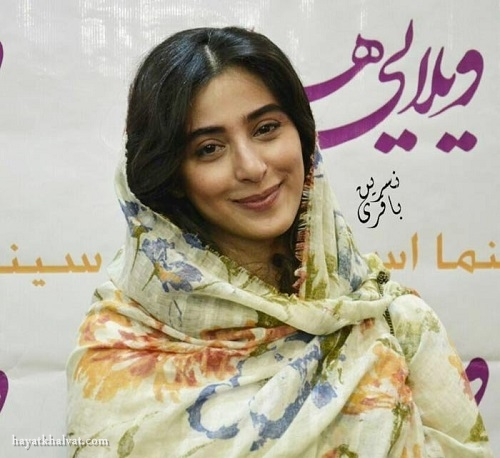 آناهیتا افشار در ویلایی ها