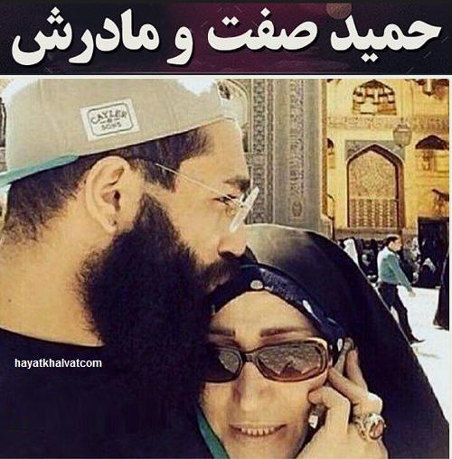 حمید صفت و مادرش در حرم امام رضا، حمید صفت و مادرش