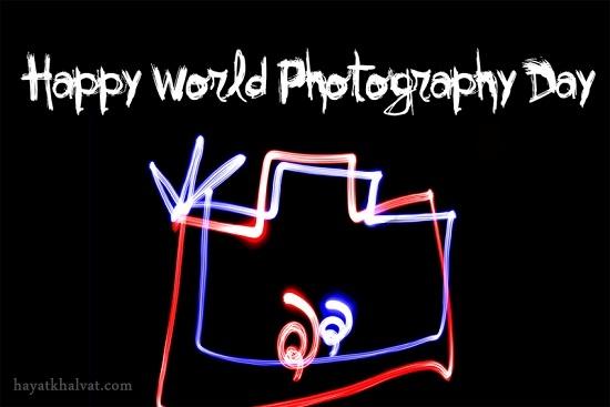 happy world photography day , پوستر روز جهانی عکاسی