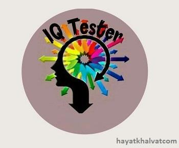 11 تست هوش ساده و جالب + جواب تست هوش