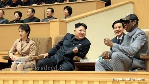 """کیم جونگ اون و همسرش در کنار بازیکن بسکتبال """"دنیس رودمن"""""""