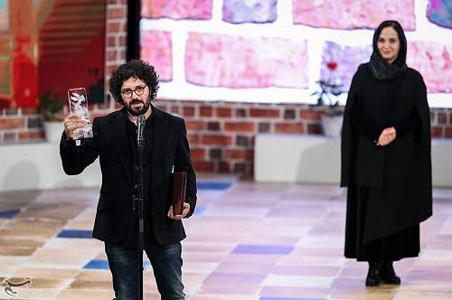 جوایز سینمایی هومن بهمنش