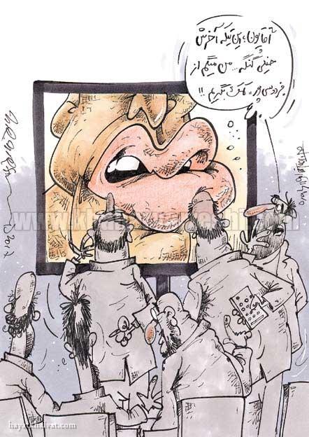 واکنش منصوریان به تماشاگران آبادانی