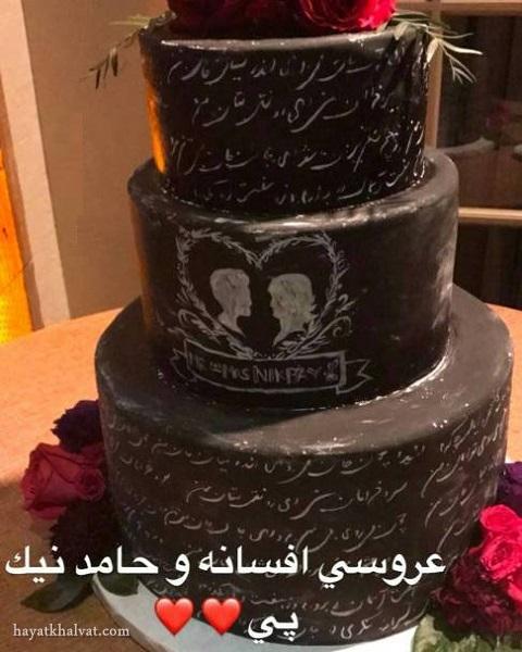 کیک عروسی حامد نیک پی