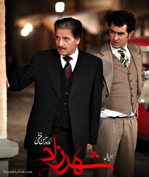 ابوالفضل پورعرب در سریال شهرزاد
