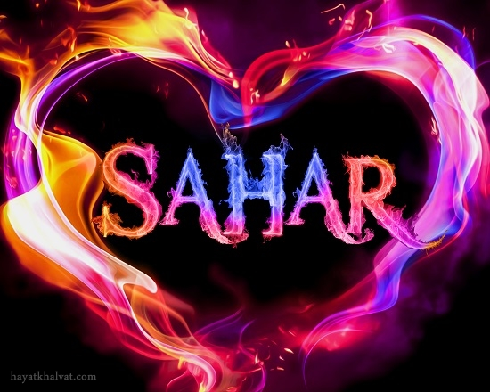 پروفایل اسم سحر , پروفایل اسم ایرانی