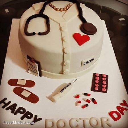 کیک روز پزشک , کیک تولد پزشک