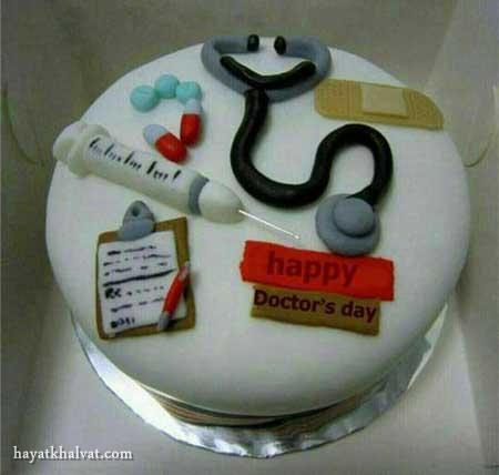 کیک فارغ التحصیلی پزشکی , کیک تولد پزشک