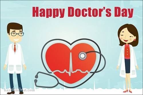 happy doctors day , روز دکتر مبارک