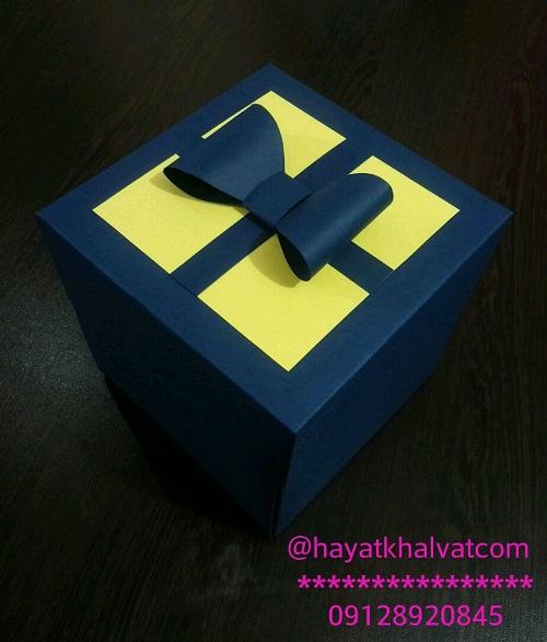 نمونه طرح زنانه جعبه سورپرایز مناسب بریا هدیه روز زن و روز مادر