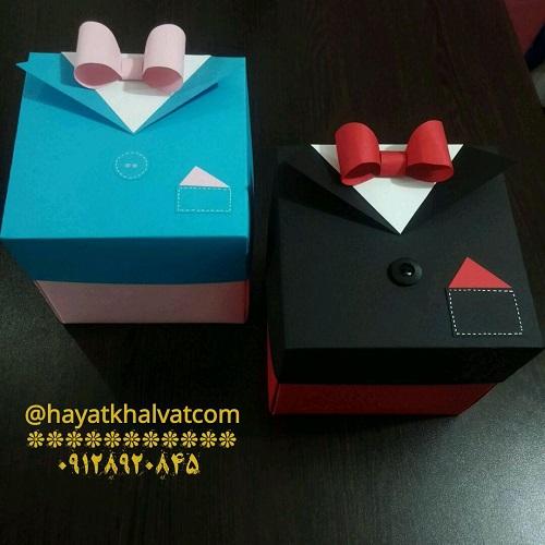 مدل های مردانه جعبه سورپرایز مخصوص هدیه روز مرد، هدیه سالگرد ازدواج و ولنتاین