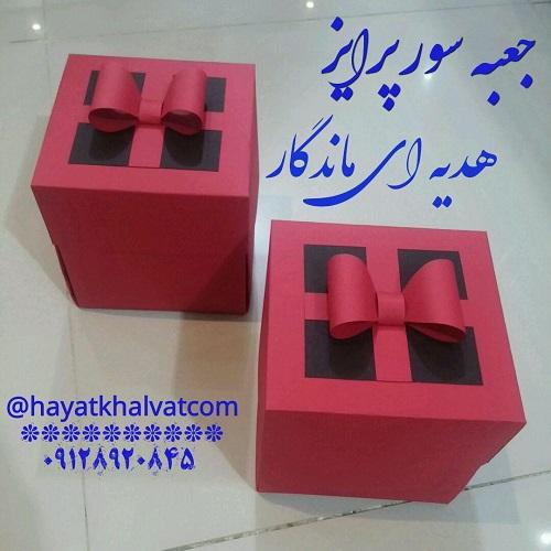 سفارش و طراحی جعبه سورپرایز با رنگ قرمز، سورپرایز عاشقانه