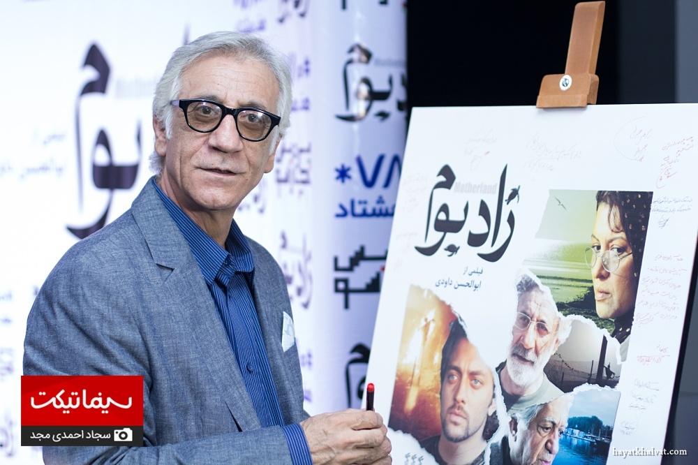 مسعود رایگان در اکران فیلم زادبوم
