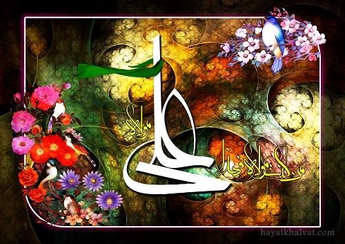 پروفایل عید غدیر 96