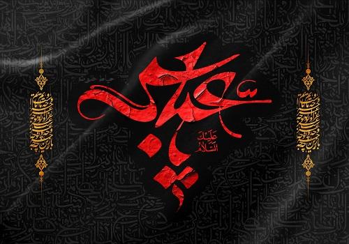 یا عباس , عکس نوشته محرم جدید , عکس پروفایل برای محرم