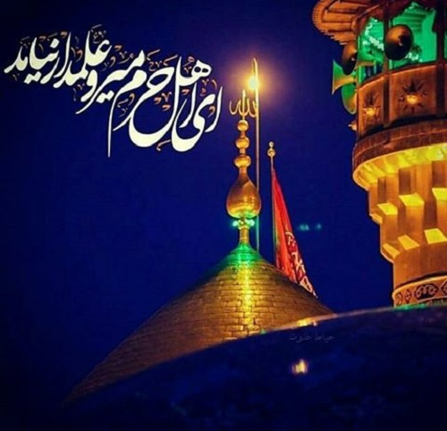 عکس نوشته درباره حضرت عباس , عکس پروفایل حضرت ابوالفضل