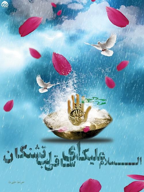 عکس نوشته درباره حضرت عباس