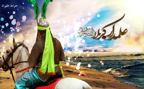 عکس نوشته درباره حضرت عباس , عکس پروفایل حضرت ابوالفضل , علمدار کربلا