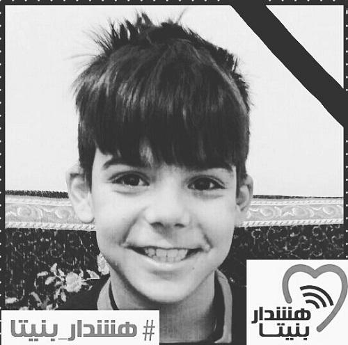 واکنش به قتل ابوالفضل جهانشیری شبیه بنیتا توسط کفترباز تهران + عکس