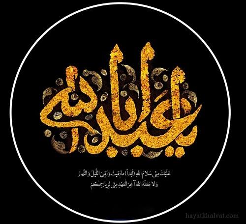 عکس پروفایل مخصوص محرم , عکس پروفایل محرم , عکس نوشته محرم
