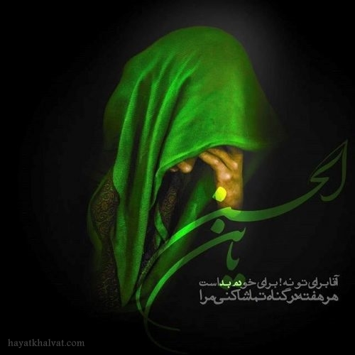 عکس نوشته درباره امام حسین و محرم , عکس نوشته یا حسین