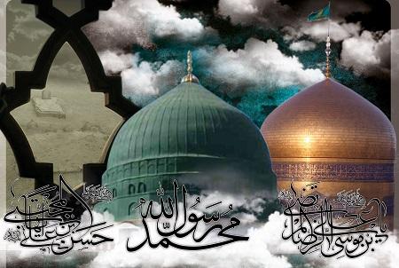 تسلیت رحلت پیامبر , شهادت امام حسن مجتبی