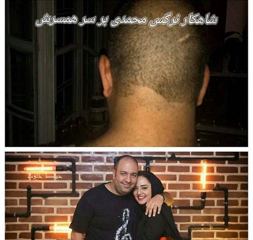 شاهکار نرگس محمدی روی سر همسر جان