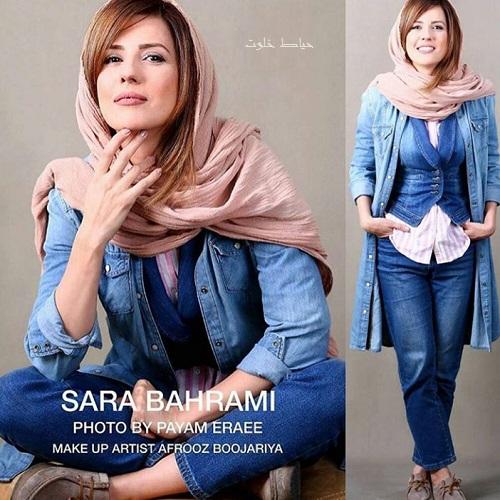 سارا بهرامی