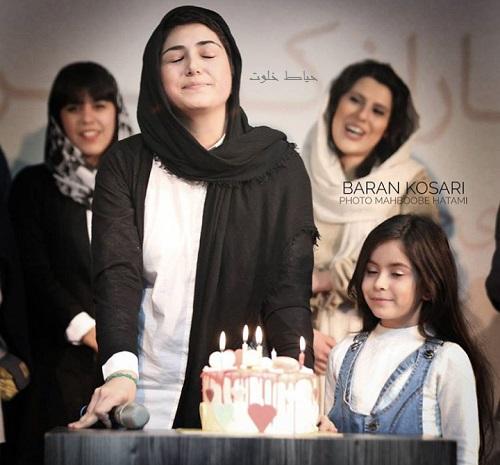 جشن تولد باران کوثری در اکران فیلم شنل