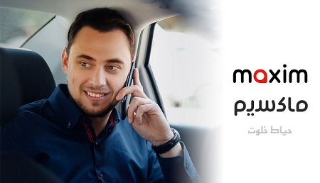 تاکسی ماکسیم رقیب جدید اسنپ و تپسی در ایران!+دانلود اپلیکیشن تاکسی ماکسیم