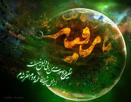 عکس نوشته برای شهادت حضرت رقیه